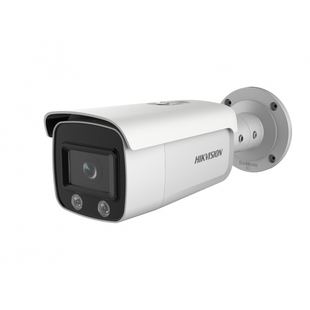 Hikvision DS-2CD2T27G1-L 4мм (белый)