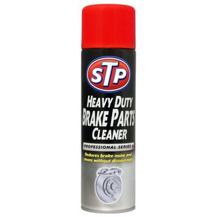 Очиститель STP Heavy Duty Brake Parts Cleaner